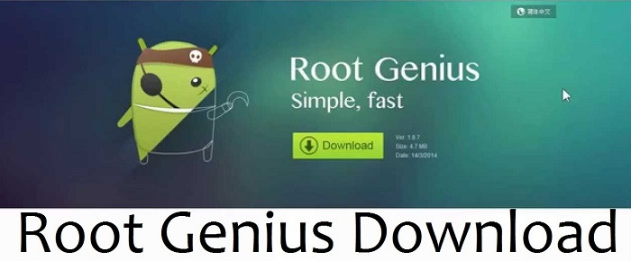Root Genius Download - Applications for Root-Privileges